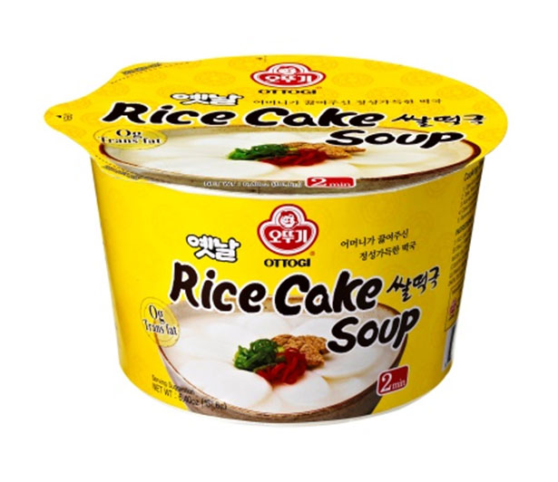 Ottogi America, Inc. Issues Allergy Alert on Undeclared Milk in Rice Cake Soup