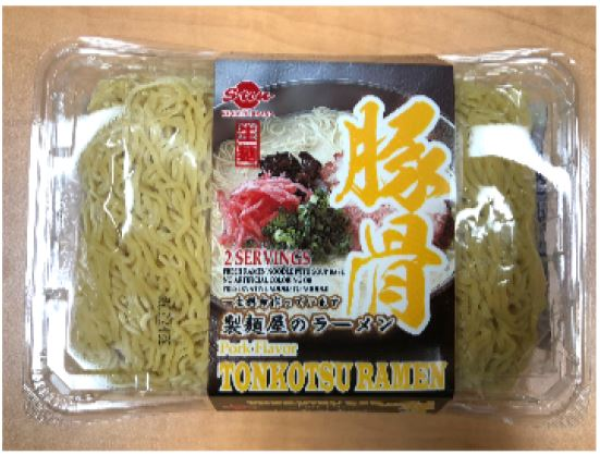 Sun Noodle - New Jersey - Issues Allergy Alert on Undeclared Fish in Tonkotsu Ramen