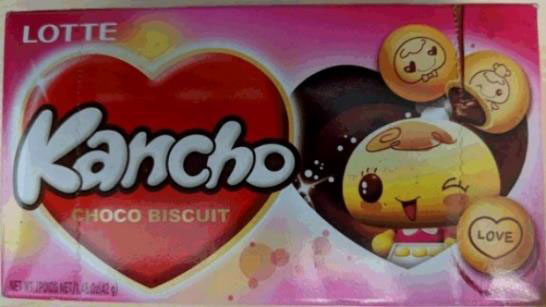 "Lotte Int'l America Corp Issues Allergy Alert on Undeclared Peanut In ""Kancho Choco Biscuit"""