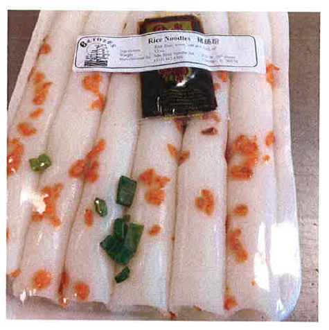 Mei Shun Noodle, Inc. Issues Allergy Alert on Undeclared Shellfish and Soy in Rice Noodles