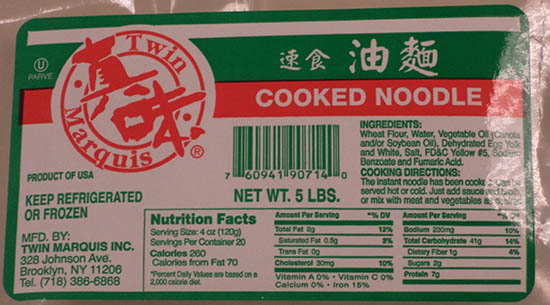 Twin Marquis, Inc Issues Allergy Alert on Undeclared Milk in Specific Lots of its Cooked Noodle and Lo Mein Noodle